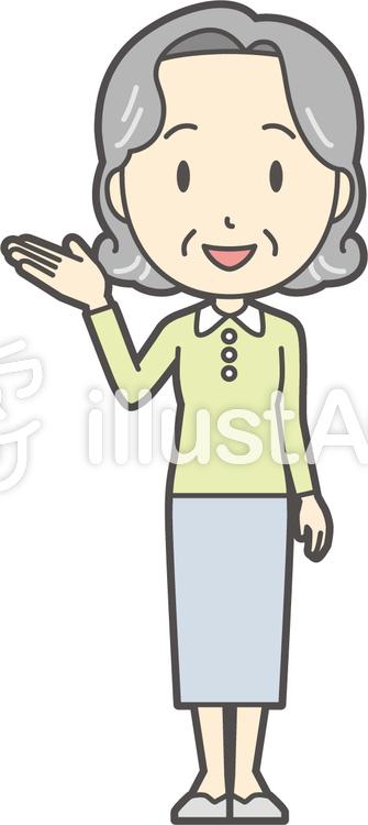 老人ボブ女性-149-全身のイラスト