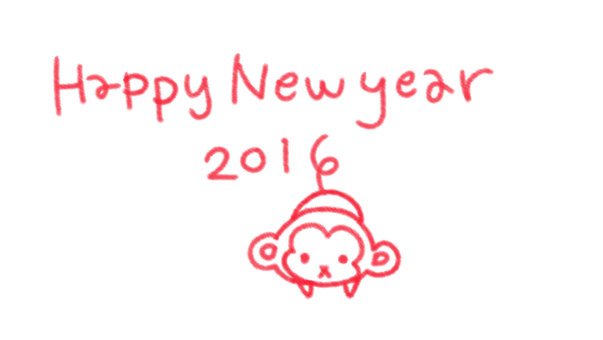 2016 message