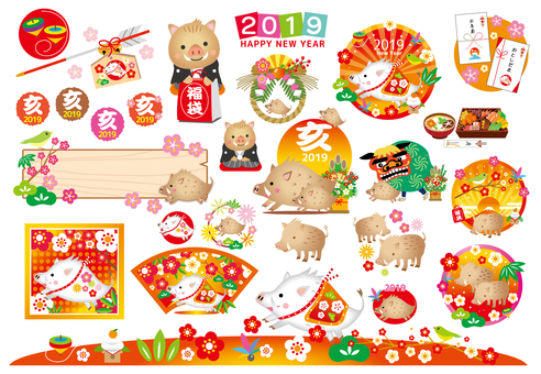 Various New Year's materials of Year's