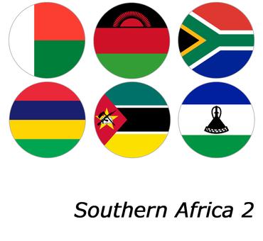 南部アフリカ2