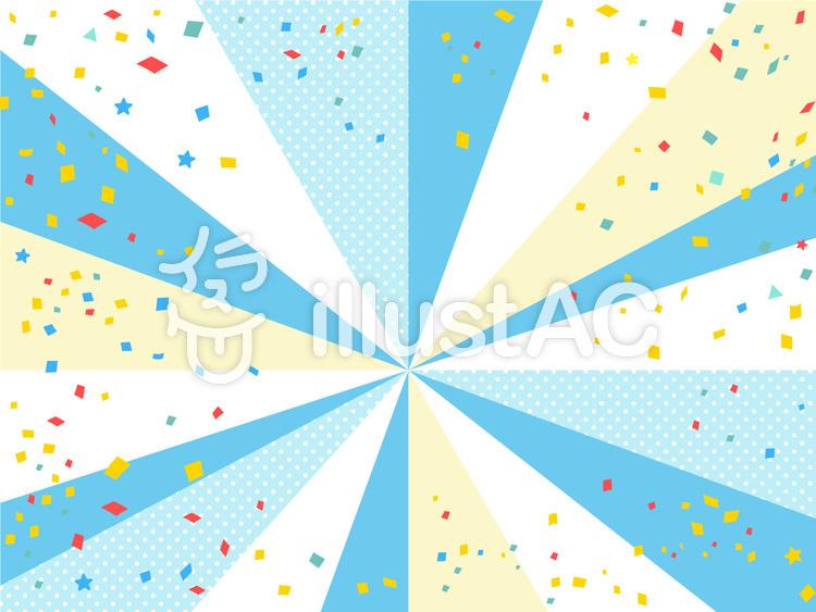 クールカラーのポップな集中線のイラスト