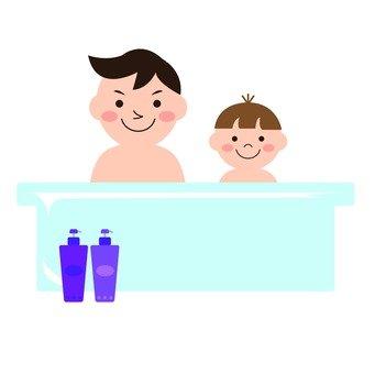 父親和兒子的入浴時間