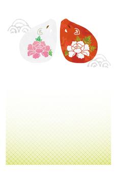 亥年賀状07(賀詞/挨拶文/年号無し)