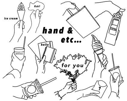 손 & 등 ...