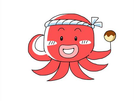 Octopus school festival