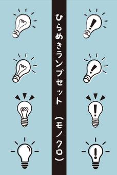 Flash lamp set_monochrome