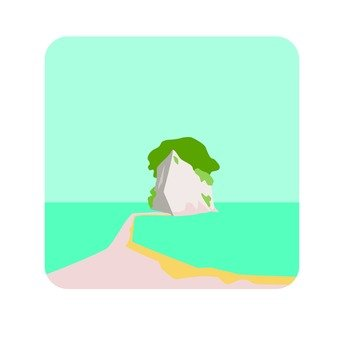 Mitsukejima 2