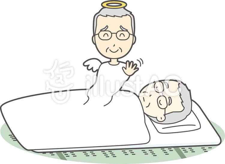 白髪男性医師-235-全身のイラスト