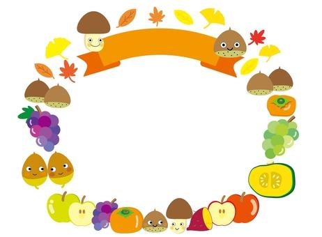 Fall ingredient circle frame