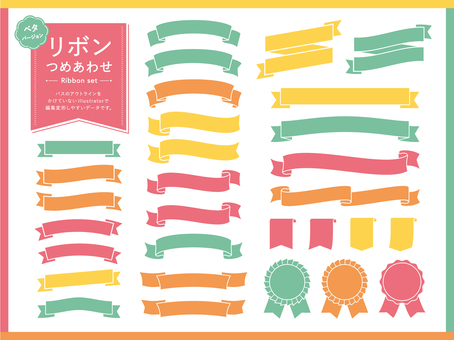 Ribbon claw assorted solid version