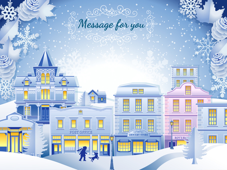 Town light message card