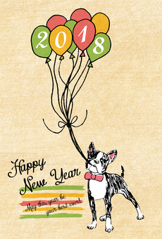 2018 New Year's card postcard dog balloon