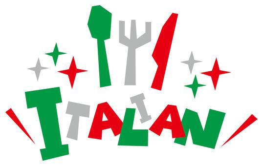 ITALIAN! ☆ Italian Food ☆ Logo