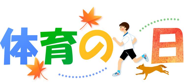 Sports day logo