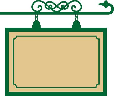 Hanging signboard green