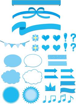 Various conveniences? Material (blue)
