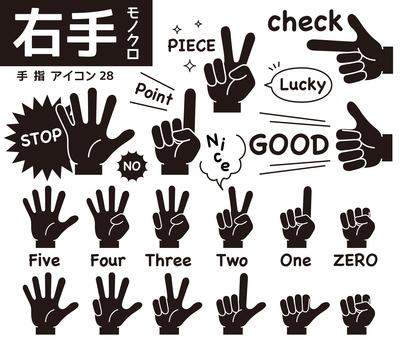 손가락 아이콘 28