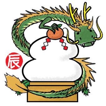 New Year Chinese zodiac dragon