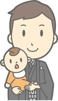 Groom Kimono - hug - bust