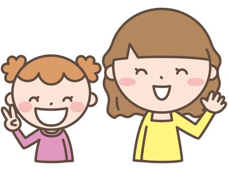 Family 9 Smile