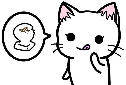 A cat that wants to eat mochi