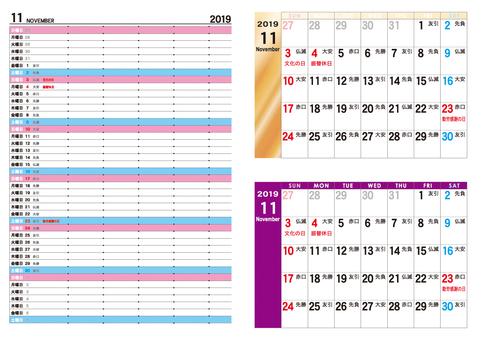2019 calendar november