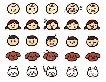 Facial expressions various