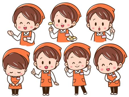 Clerk Set <orange>
