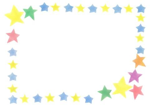 Pastel ☆ 2