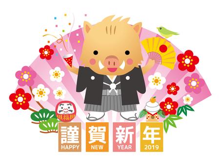 亥年の扇と松竹梅の謹賀新年