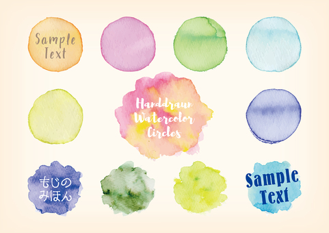 Hand-painted watercolor round frame set