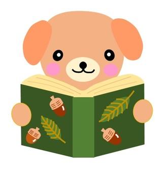 Reading doggie