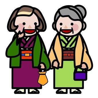 Kimono with friends