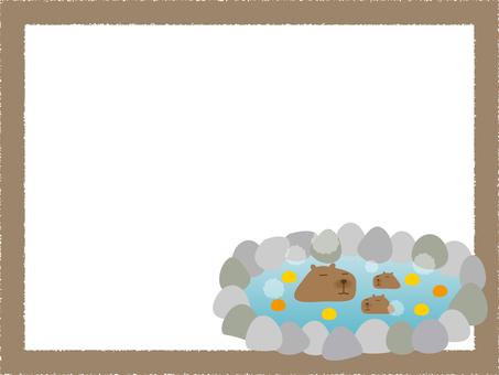 카피 바라 온천