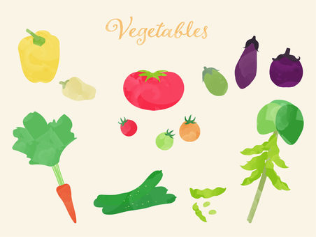 Watercolor style vegetables set