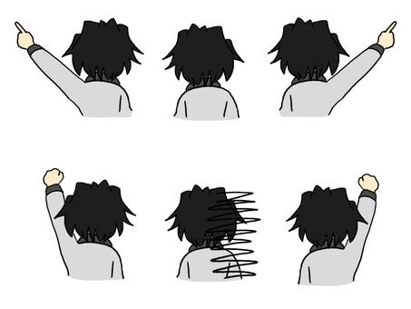 The back speaks (a set of black hair)