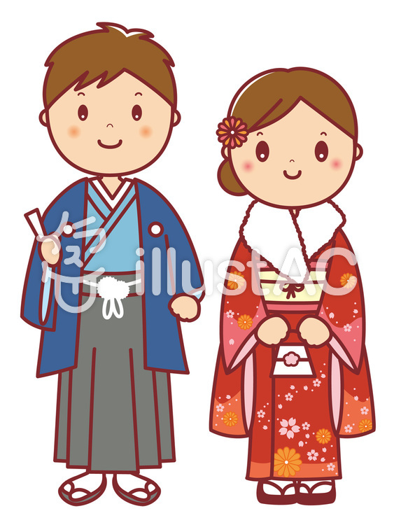 成人式 男女 振袖 着物 袴 和装 のイラスト