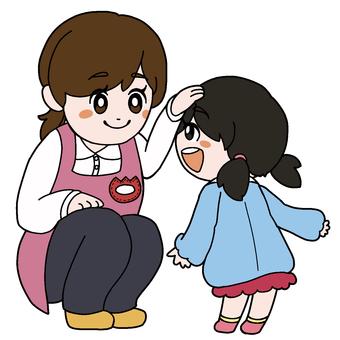 보육사와 아이