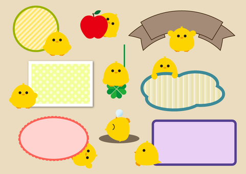 Cute chick frame
