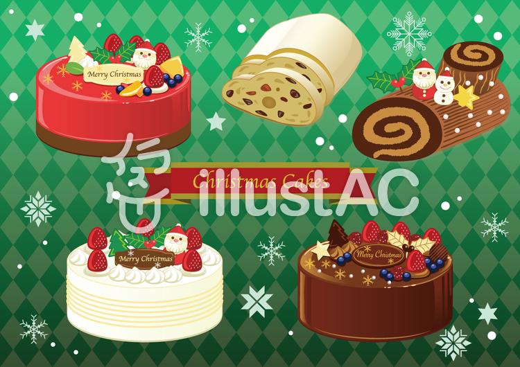 クリスマスケーキセットのイラスト