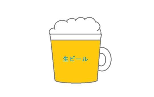 Draft beer gg