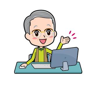 シニア男性緑 パソコン