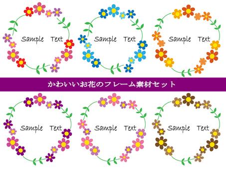 Flower frame material set