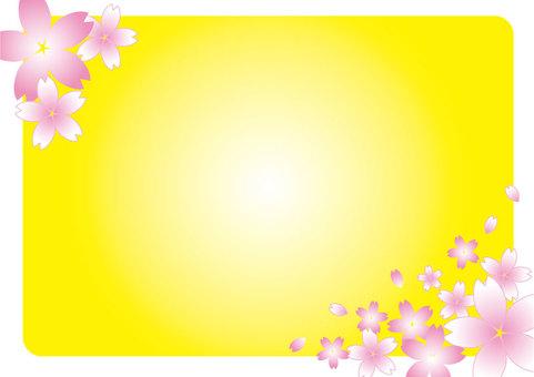 櫻花框架黃色01