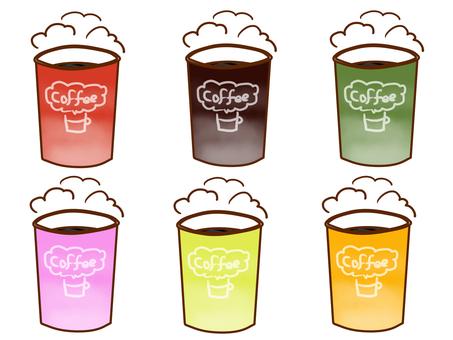 色々な色のコーヒーカップ
