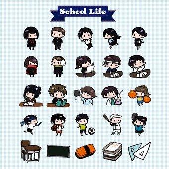 School pack