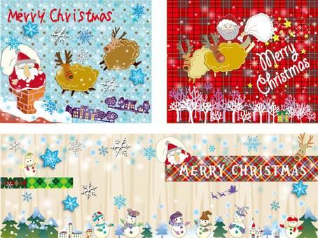 Christmas_Yoko05