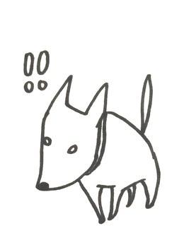 불끈! 발견 개