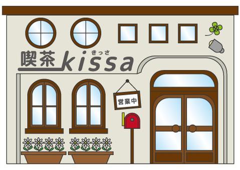 Cafe - 01
