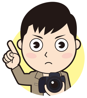 Pointing Male Photographer (Angry)